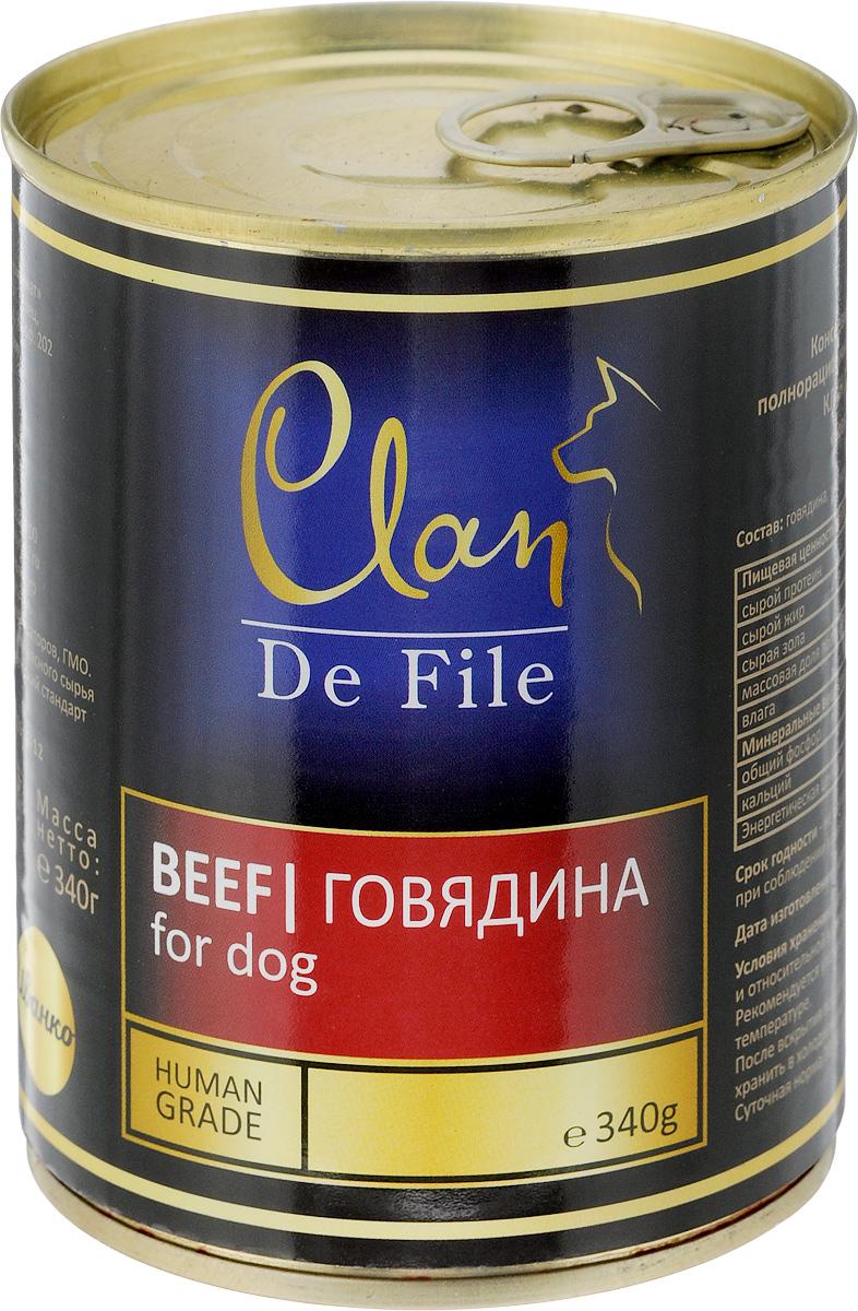 Консервы для собак Clan De File, с говядиной, 340 г130.3.060Консервы для собак Clan De File предназначены для каждодневного питания. Консервы изготовлены из высококачественного мясного сырья. Категория используемого мясного сырья Human Grade (человеческий стандарт качества). Корм имеет насыщенный вкус и сбалансированный состав. Не содержит сои, ГМО и ароматизаторов. Аппетитный вид, удивительный аромат и приятный вкус консервов понравится вашему питомцу! Товар сертифицирован.