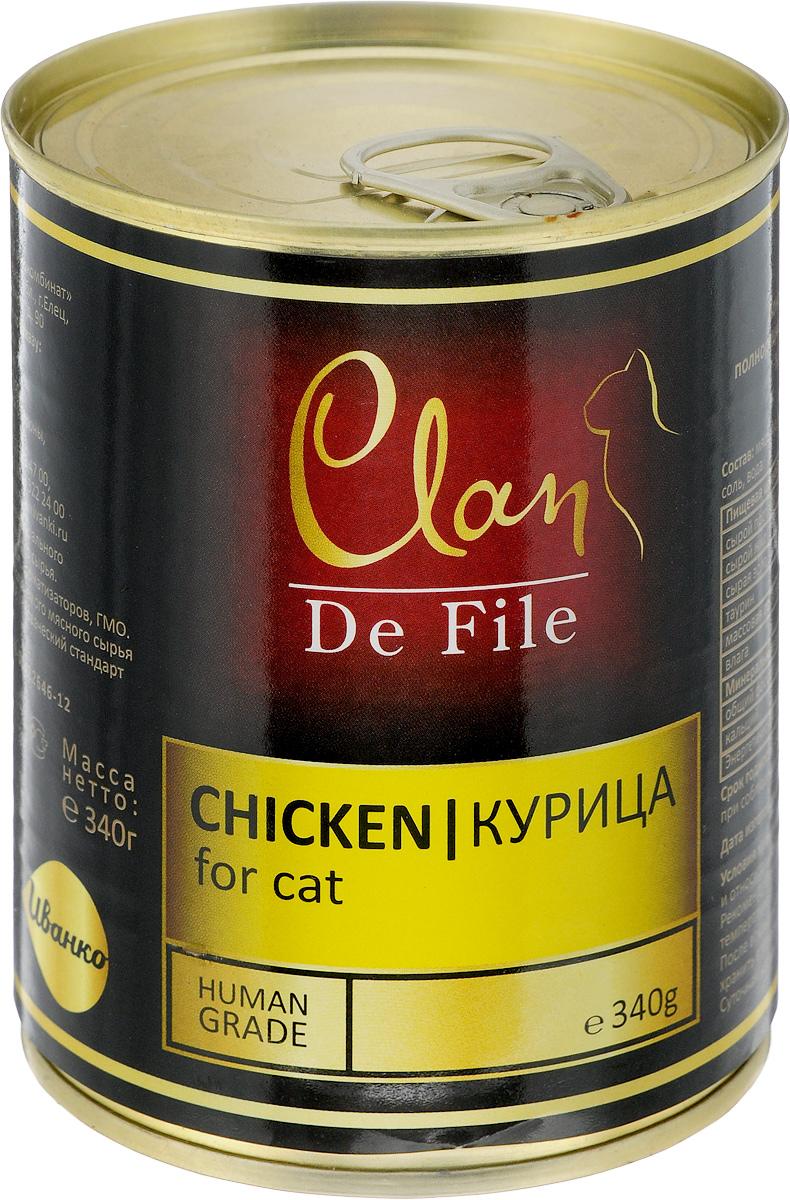 Консервы для кошек Clan De File, с курицей, 340 г130.3.023Консервы Clan De File - это полнорационный корм для кошек. Консервы изготовлены из высококачественного мясного сырья. Категория используемого мясного сырья Human Grade (человеческий стандарт качества). Корм имеет насыщенный вкус и сбалансированный состав. Не содержит сои, ароматизаторов, ГМО. Аппетитный вид, удивительный аромат и приятный вкус консервов понравится вашему питомцу! Состав: мясо кур, желирующая добавка, таурин, соль, вода. Пищевая ценность в 100 г продукта: сырой протеин - не менее 8,0 г; сырой жир - не более 16,0 г; сырая зола - не более 2,0 г; таурин - 0,3 г; массовая доля поваренной соли - 0,4-0,6 г; влага - не более 82%. Минеральные вещества в 100 г продукта: общий фосфор - не более 0,4 г; кальций - не более 0,3 г. Товар сертифицирован.