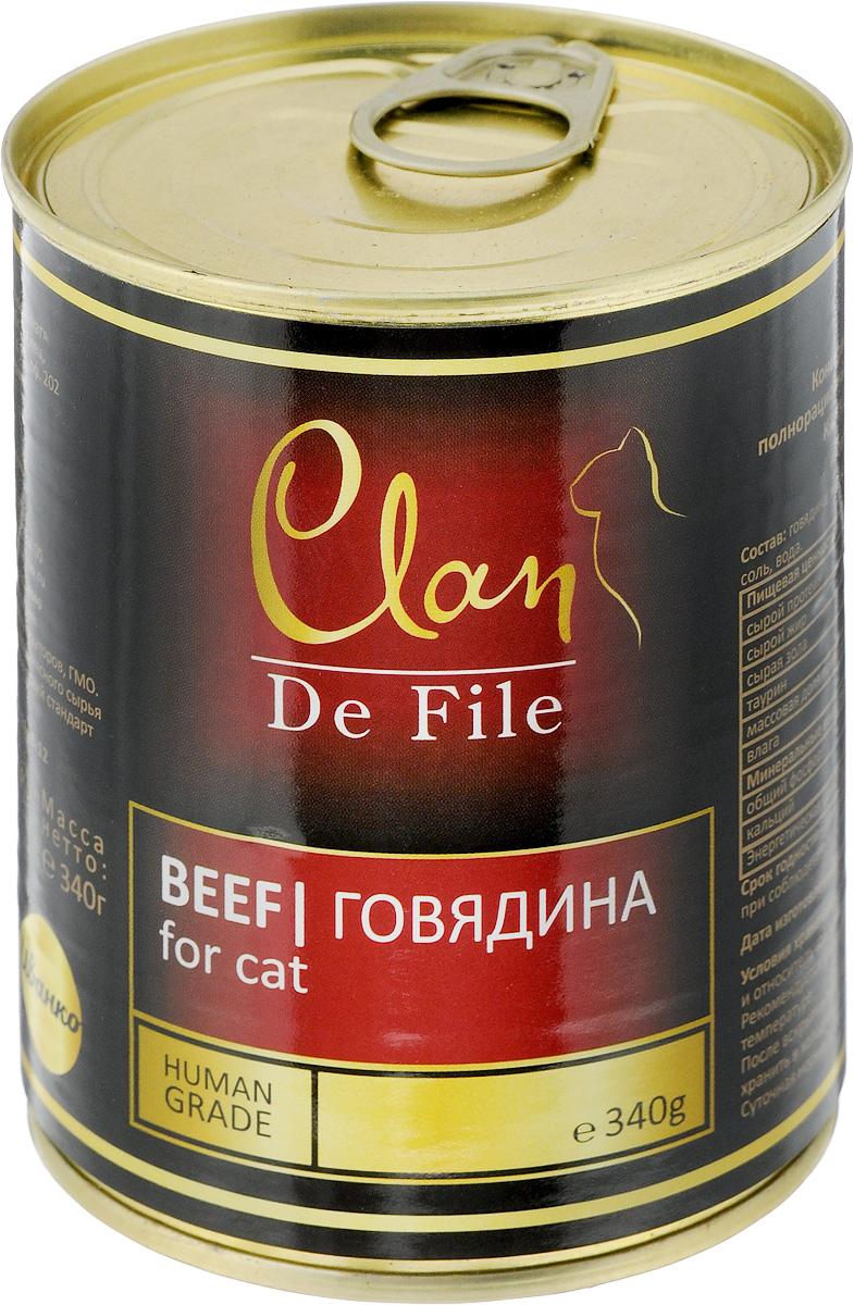 Консервы для кошек Clan De File, с говядиной, 340 г130.3.020Консервы Clan De File - это полнорационный корм для кошек. Консервы изготовлены из высококачественного мясного сырья. Категория используемого мясного сырья Human Grade (человеческий стандарт качества). Корм имеет насыщенный вкус и сбалансированный состав. Не содержит сои, ГМО и ароматизаторов. Аппетитный вид, удивительный аромат и приятный вкус консервов понравится вашему питомцу! Состав: говядина, желирующая добавка, таурин, соль, вода. Пищевая ценность в 100 г продукта: сырой протеин - не менее 12,0 г; сырой жир - не более 10,0 г; сырая зола - не более 2,0 г; таурин - 0,3 г; массовая доля поваренной соли - 0,4-0,6 г; влага - не более 82%. Минеральные вещества в 100 г продукта: общий фосфор - не более 0,4 г; кальций - не более 0,3 г. Товар сертифицирован.