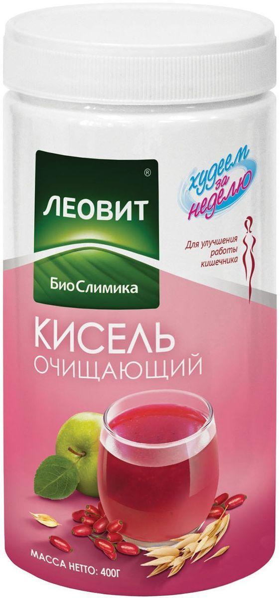 БиоСлимика Кисель очищающий, 400 г121210Кисель очищающий – вкусный и полезный напиток. Приготовлен из ягод и фруктов, а также соков и пюре из них Способствует улучшению моторно-эвакуаторной функции кишечника Удобно взять с собой Готовится за 2 минуты
