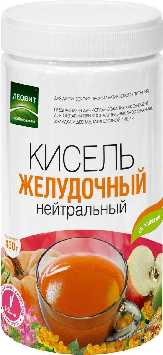 БиоИнновации Кисель желудочный нейтральный, 400 г121208Кисель желудочный нейтральный – вкусный и полезный напиток, предназначенный для диетического профилактического питания и использования в качестве элемента диетотерапии при воспалительных заболеваниях желудка и двенадцатиперстной кишки. Фрукты и овощи - яблоко, морковь, тыква; Злаки, экстракты зверобоя, родиолы розовой, перечной мяты и прополис Без искусственных красителей и консервантов.