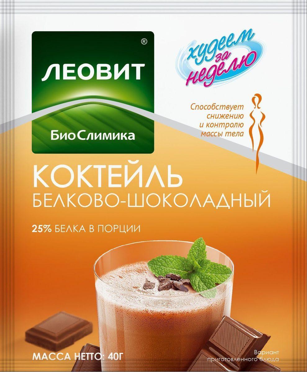 БиоСлимика Коктейль белково-шоколадный, 40 г