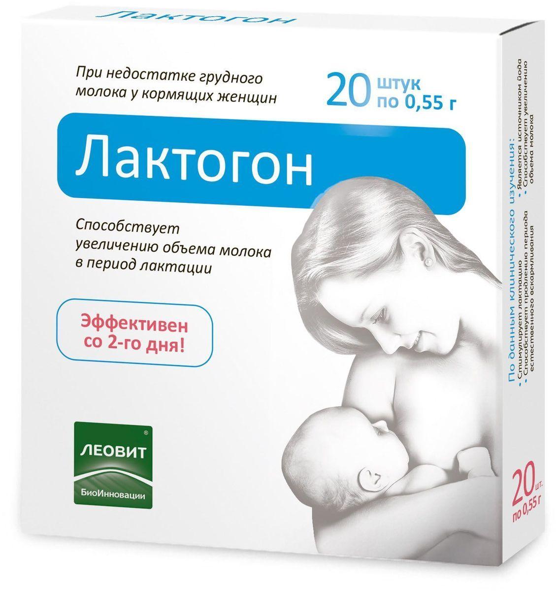 БиоИнновации Лактогон БАД к пище 20 таблеток, 11 г111311Способствует увеличению объема молока при недостаточной лактации у кормящих женщин. Источник йода. Эффективен со 2 дня!