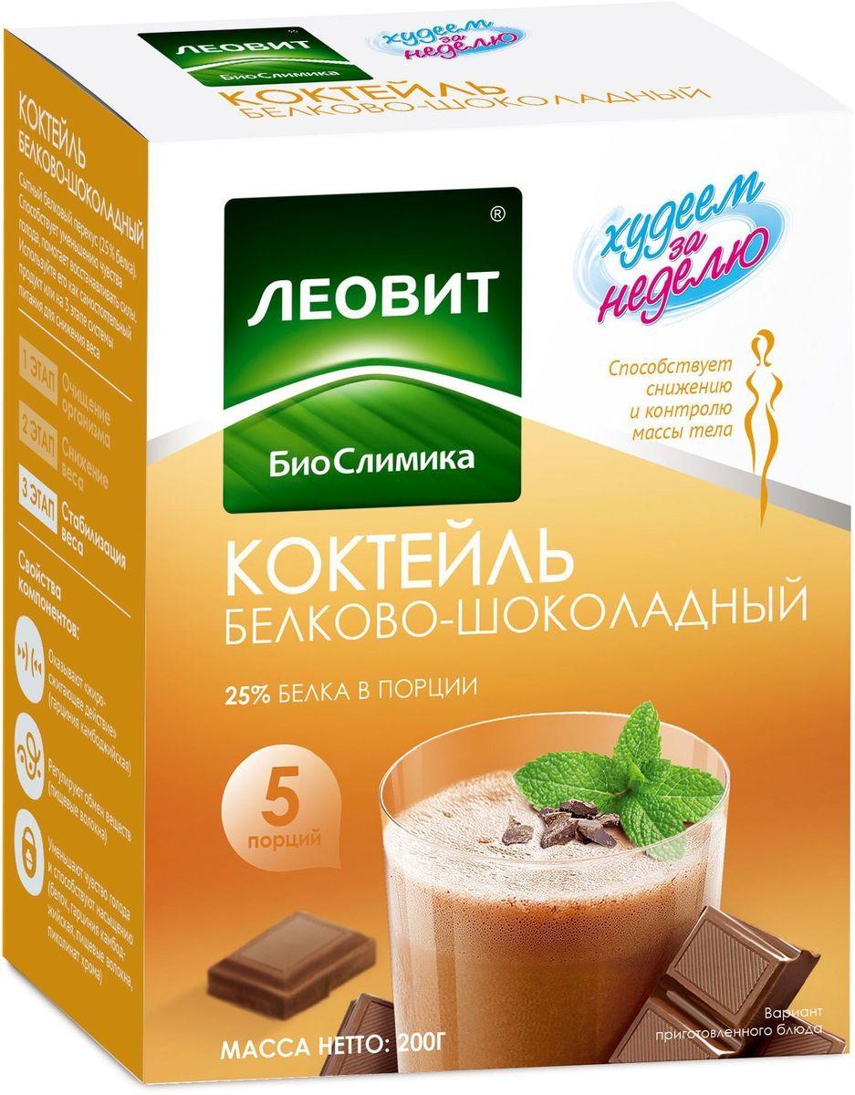 БиоСлимика Коктейль белково-шоколадный, 5 пакетов по 40 г