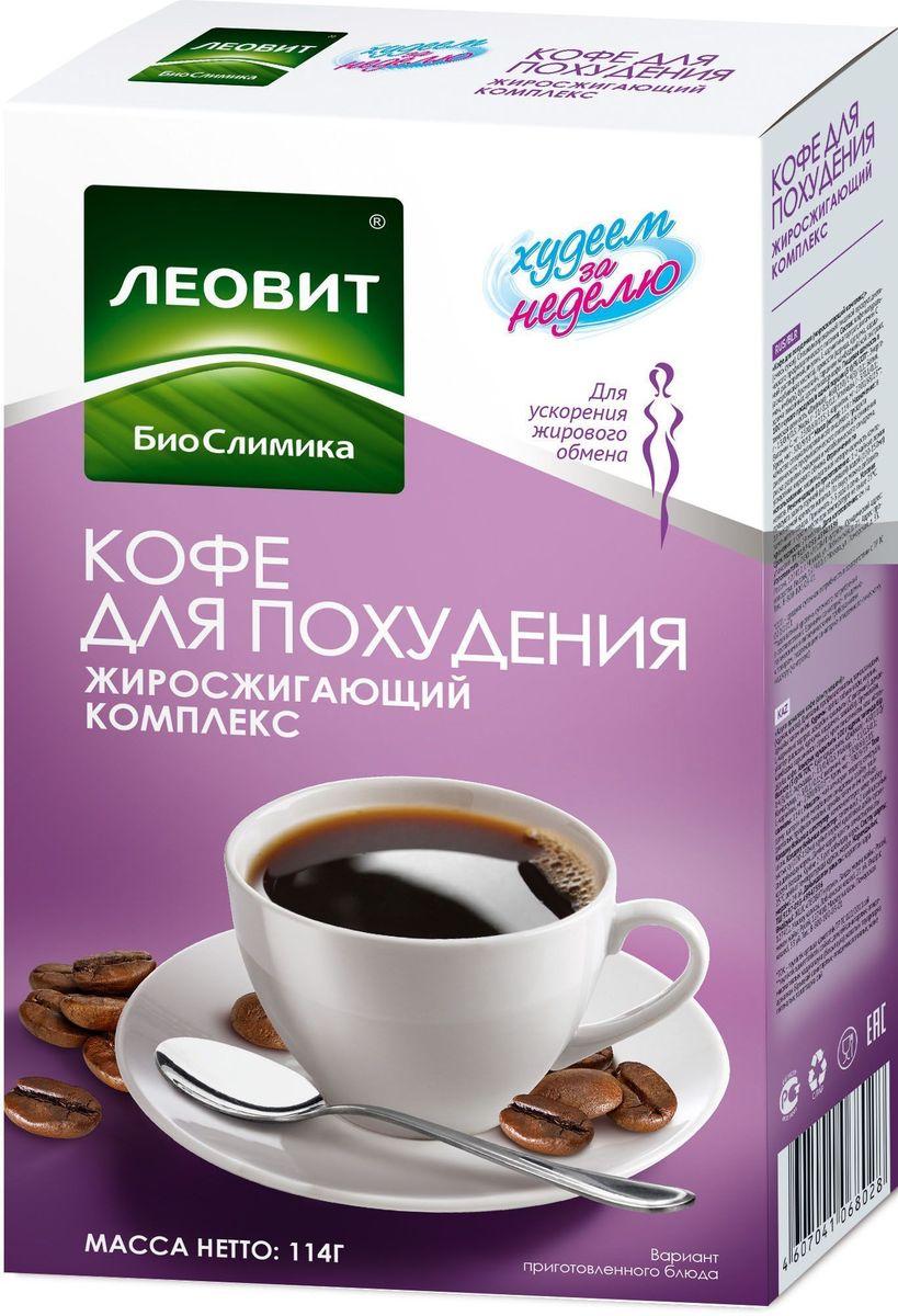 БиоСлимика Кофе для похудения жиросжигающий комплекс, 114 г