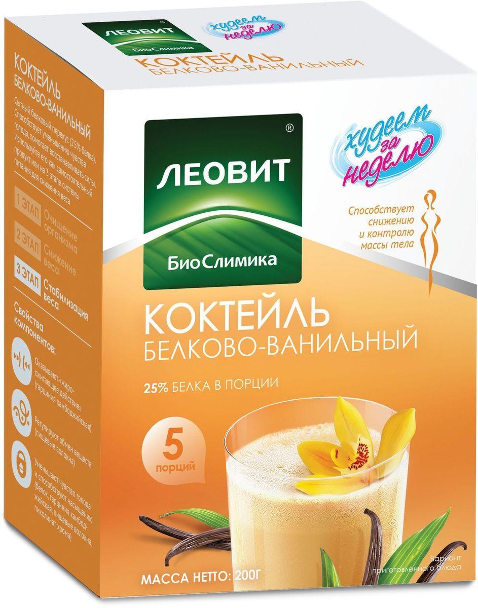 БиоСлимика Коктейль белково-ванильный, 5 пакетов по 40 г