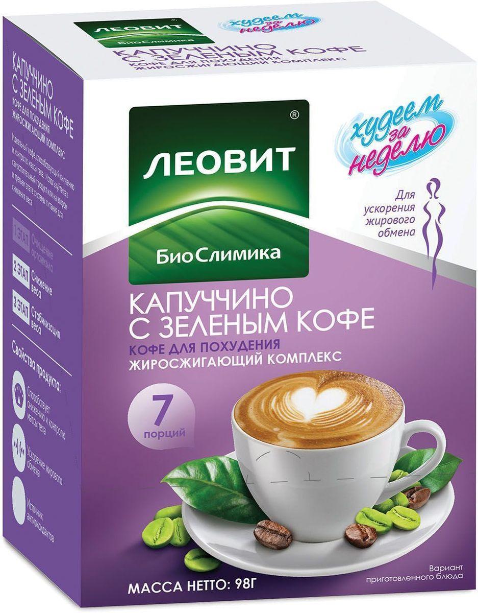 БиоСлимика Капуччино жиросжигающий комплекс с зеленым кофе, 7 пакетов по 14 г