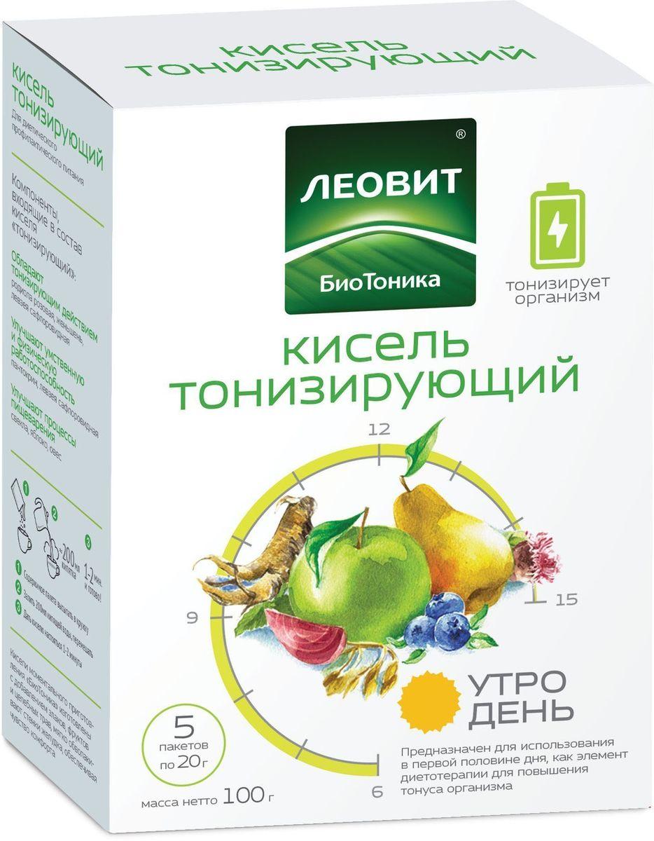БиоТоника Кисель тонизирующий, 5 пакетов по 20 г121317Кисель тонизирующий – вкусный бодрящий напиток для первой половины дня. Предназначен для диетического профилактического питания и использования в первой половине дня в качестве элемента диетотерапии при пониженном тонусе организма. Фрукты, ягоды и овощи – яблоко, груша, черника, свекла. Злаки, экстракты женьшеня, левзеи сафлоровидной и родиолы розовой. Без искусственных красителей и консервантов.