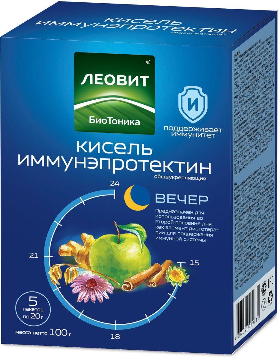 БиоТоника Кисель общеукрепляющий, 5 пакетов по 20 г121318Кисель Имунэпротектин общеукрепляющий, вкусный и полезный напиток для второй половины дня. для диетического профилактического питания во второй половине дня; в качестве элемента диетотерапии для поддержания иммунной системы; содержит яблоки, злаки, пряности; экстракты родиолы розовой и корня солодки; цветочную пыльцу, траву эхинацеи пурпурной; с высоким содержанием витаминов С, Е и цинка; без искусственных красителей и консервантов.