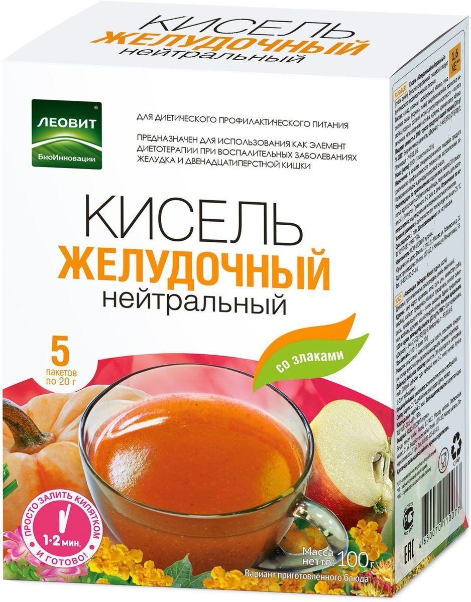 БиоИнновации Кисель желудочный нейтральный, 5 пакетов по 20 г121339Кисель желудочный нейтральный – вкусный и полезный напиток, предназначенный для диетического профилактического питания и использования в качестве элемента диетотерапии при воспалительных заболеваниях желудка и двенадцатиперстной кишки. Фрукты и овощи - яблоко, морковь, тыква; Злаки, экстракты зверобоя, родиолы розовой, перечной мяты и прополис Без искусственных красителей и консервантов.