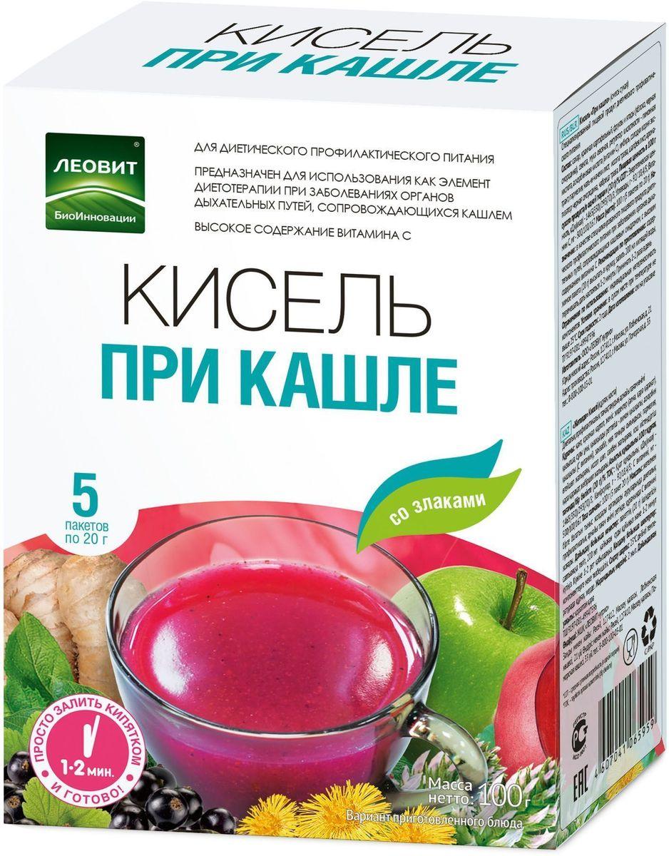 БиоИнновации Кисель при кашле, 5 пакетов по 20 г121340Кисель при кашле – сочетание приятного вкуса и пользы для здоровья. Он предназначен для диетического профилактического питания и используется в качестве элемента диетотерапии при заболеваниях органов дыхательных путей, сопровождающихся кашлем. Содержит в составе; Фрукты, ягоды и овощи – яблоко, черная смородина, свекла; Злаки, экстракт корня солодки, пармелию, мать-и-мачеху, траву иссопа, шалфей и чабрец; Высокое содержание витамина С; Без искусственных красителей и консервантов.