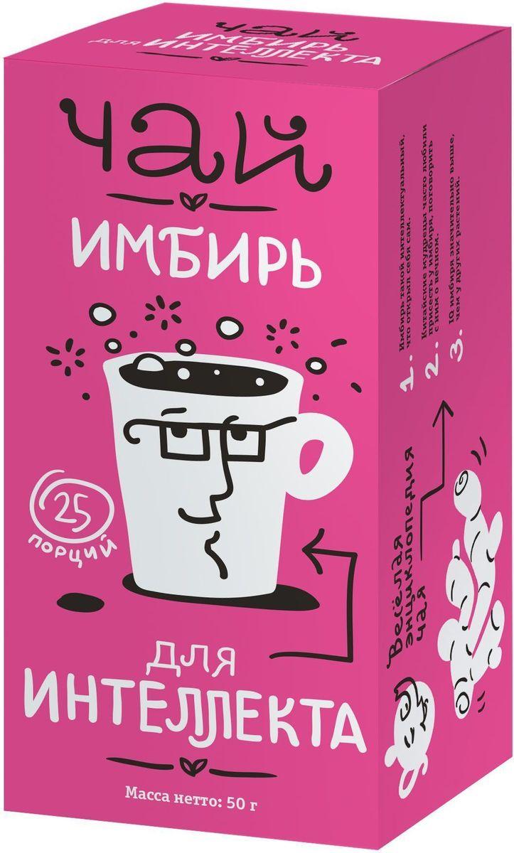 Леовит Чай имбирь для интеллекта, 25 пакетов по 2 г 124108