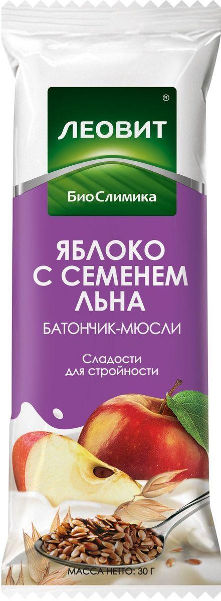 БиоСлимика Батончик-мюсли с яблоком и семенем льна, 30 г132317Батончик-мюсли Яблоко с семенем льна – сладость, полезная для фигуры. Содержит фрукты и злаки Удобно взять с собой Наш батончик-мюсли создан для тех, кто предпочитает здоровую пищу. Гармоничное сочетание яблока с семенем льна придает ему яркий вкус, а злаки обеспечивают дополнительную полезность – они содержат необходимые для жизни белки, жиры, углеводы, а также витамины, макро- и микроэлементы. С таким батончиком вы быстро утолите голод, зарядитесь положительными эмоциями и не навредите своей фигуре.