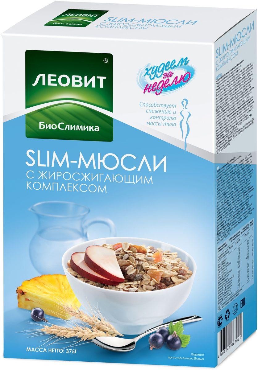 БиоСлимика Slim-мюсли с жиросжигающим комплексом, 375 г