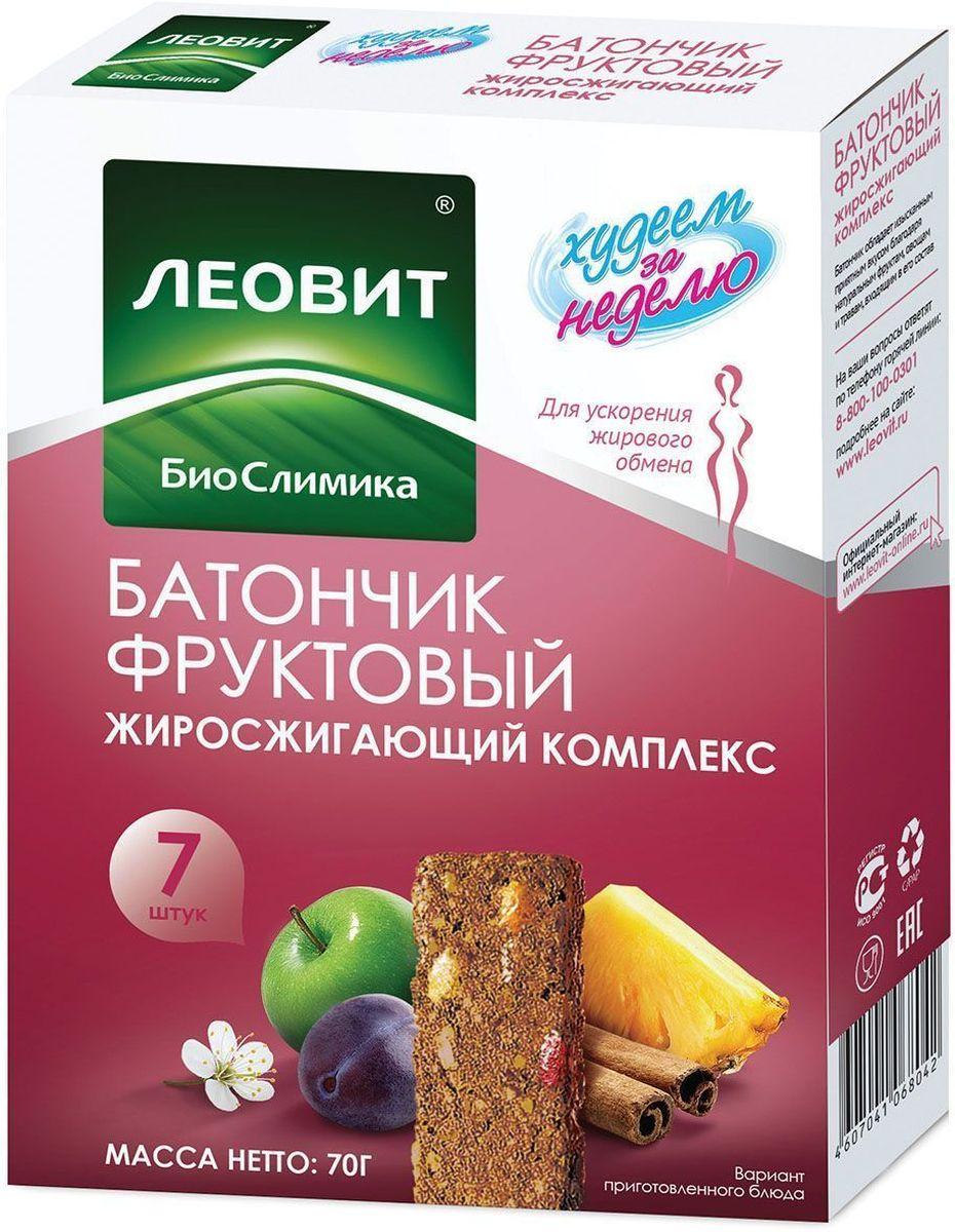 БиоСлимика Жиросжигающий комплекс батончик фруктовый, 7 шт х 10 г132205Фруктовый батончик с жиросжигающим комплексом – полезный перекус в удобной упаковке. Содержит фрукты, овощи и пряности Доказанная функциональность: с L-карнитином, пиколинатом хрома, гарцинией камбоджийской, отвечающими за жиросжигание Обогащен витамином С Удобно взять с собой Любите сладкое, но хотите похудеть? Попробуйте наш фруктовый батончик! Сочетание фруктов, овощей и пряностей придает ему приятный вкус, а активные природные компоненты отвечают за сжигание жира.