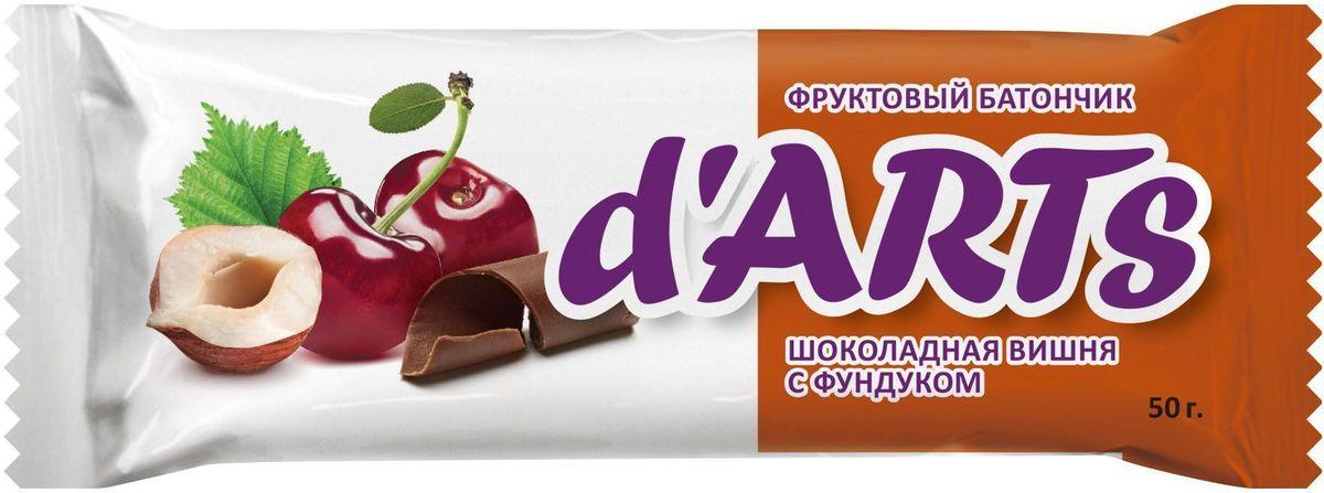 D'arts Шоколадная вишня с фундуком батончик фруктовый, 50 г