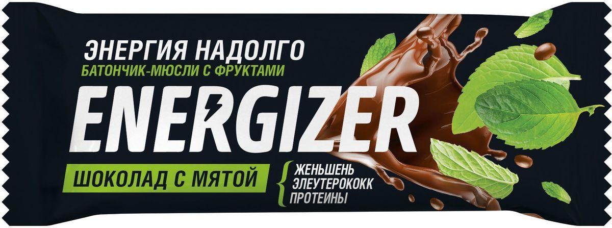 Energizer Шоколад с мятой батончик-мюсли с фруктами, 40 г132339Батончик-мюсли с фруктами Шоколад с мятой – надолго заряжает энергией. Содержит фрукты, ягоды и злаки Содержит экстракты женьшеня и элеутерококка, масло мяты, комплекс витаминов. Обладает ярким вкусом шоколада и мяты Удобно взять с собой.