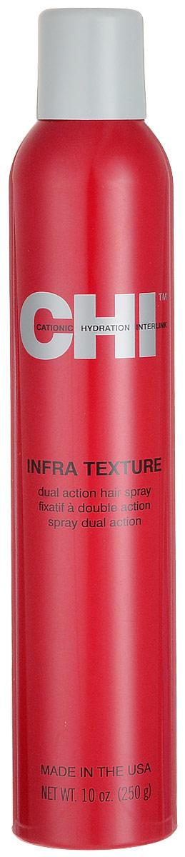 CHI Лак для волос CHI Инфра (двойного действия) 250гр.CHI0650Блеск для волос и лак легкой фиксации, для создания естественной укладки. Идеальный продукт для создания прически с использованием горячих инструментов. Обеспечивает волосам термозащиту.