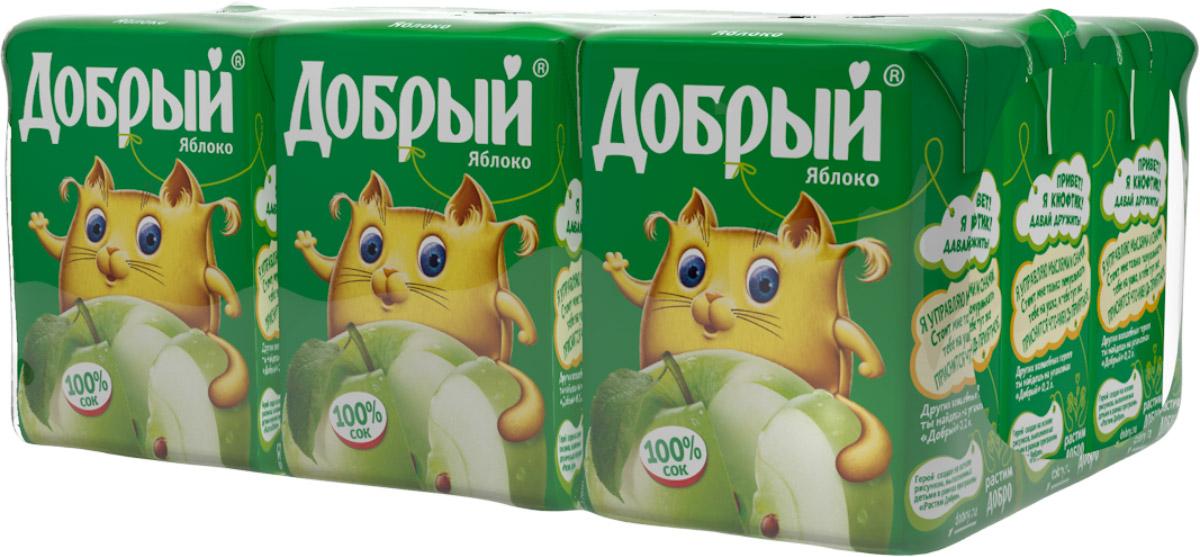 Добрый Яблочный сок 9 штук по 0,2 л 1549101