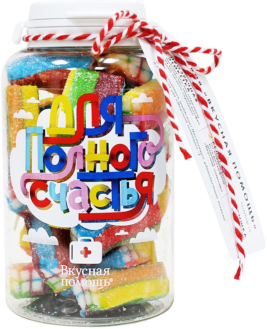 """Вкусная помощь конфеты """"Для полного счастья"""", 195 г УТ-00001310"""