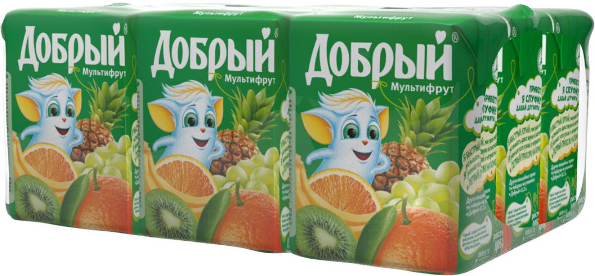 Добрый нектар Мультифрут, 9 шт по 0,2 л1549301Мультифрут – яркий многогранный вкус, сочетающий в себе разные фрукты. В том числе спелые апельсины, нежные бананы и сочные ананасы! Вместе эти фрукты создают неповторимое ощущение тропического лета в каждом глотке! Качественные и вкусные 100% соки, нектары и морсы Добрый, сделанные с добротой и щедростью, выпускаются в России с 1988 года. Добрый - самый любимый и популярный соковый бренд в России. Это натуральный и вкусный продукт, который никогда не жертвует качеством, с широким ассортиментом вкусов и упаковок, который позволяет каждому выбирать то, что нужно именно ему. Для питания детей с 3-х лет. Бренд Добрый заботится не только о вкусе и качестве своих соков и нектаров, но и об обществе, помогая растить добро и делая мир вокруг немного лучше. Программа Растим добро по адаптации детей, оставшихся без попечения родителей, - одна из социальных инициатив, на которую идет часть средств от продажи каждой упаковки Добрый. В...