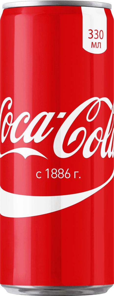 Coca-Cola напиток сильногазированный, 0,33 л 14663