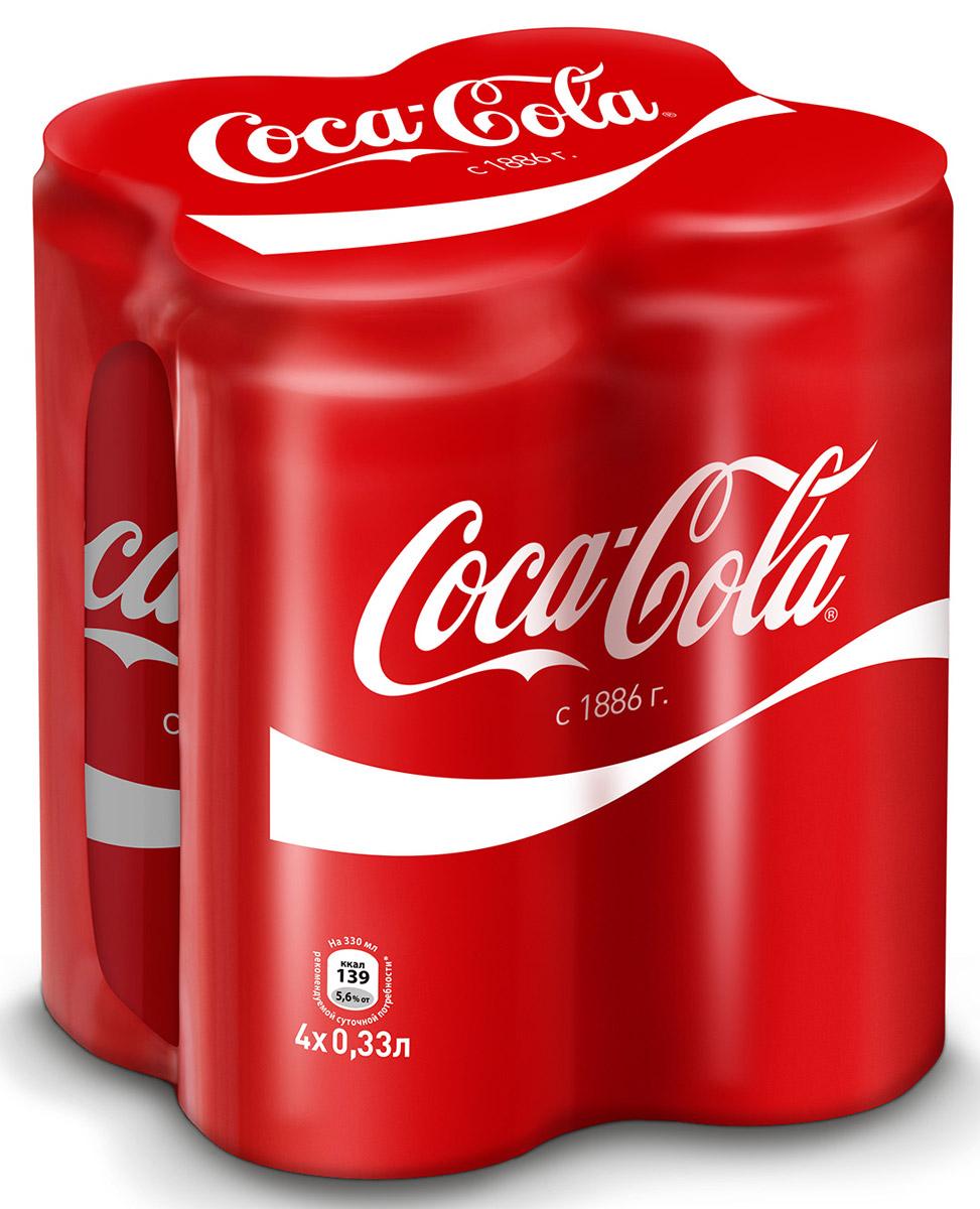 Coca-Cola напиток сильногазированный, 4 штуки по 0,33 л1180809Кока-Кола - самый популярный напиток за всю историю компании Coca-Cola, был придуман аптекарем Доктором Джоном Пэмбертоном в Атланте, штат Джорджия в 8 мая 1886 года. Никто не помнит, каким образом сироп доктора Пэмбертона смешался с газированной водой, но новый прохладительный напиток был сразу признан одновременно вкусным и освежающим. Формула Coca-Cola - один из самых тщательно оберегаемых коммерческих секретов всех времен и народов. Уважаемые клиенты! Обращаем ваше внимание, что полный перечень состава продукта представлен на дополнительном изображении. Упаковка может иметь несколько видов дизайна. Поставка осуществляется в зависимости от наличия на складе.