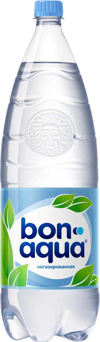 BonAqua Вода чистая питьевая негазированная, 2 л886105Bon Aqua - это кристально чистая питьевая вода, высокого качества. Bon Aqua - известная и любимая в России марка. Производство воды Bon Aqua началось в Германии в 1988 году. В России запуск питьевой воды Bon Aqua был успешно осуществлен в 1994 году. Bon Aqua проходит 7-ми ступенчатую систему очистки и водоподготовки. Производится в строгом соответствии с высочайшими стандартами качества компании Coca-Cola. Содержит минеральные элементы (Ca, Mg). Общая минерализация: 50-500 мг/л. Общая жесткость: 1,5-7 мг-экв/л. Открытую бутылку хранить в холодильнике, продукт употребить в течение 24 часов. Уважаемые клиенты! Обращаем ваше внимание, что перечень химического состава продукта представлен на дополнительном изображении. Упаковка может иметь несколько видов дизайна. Поставка осуществляется в зависимости от наличия на складе.