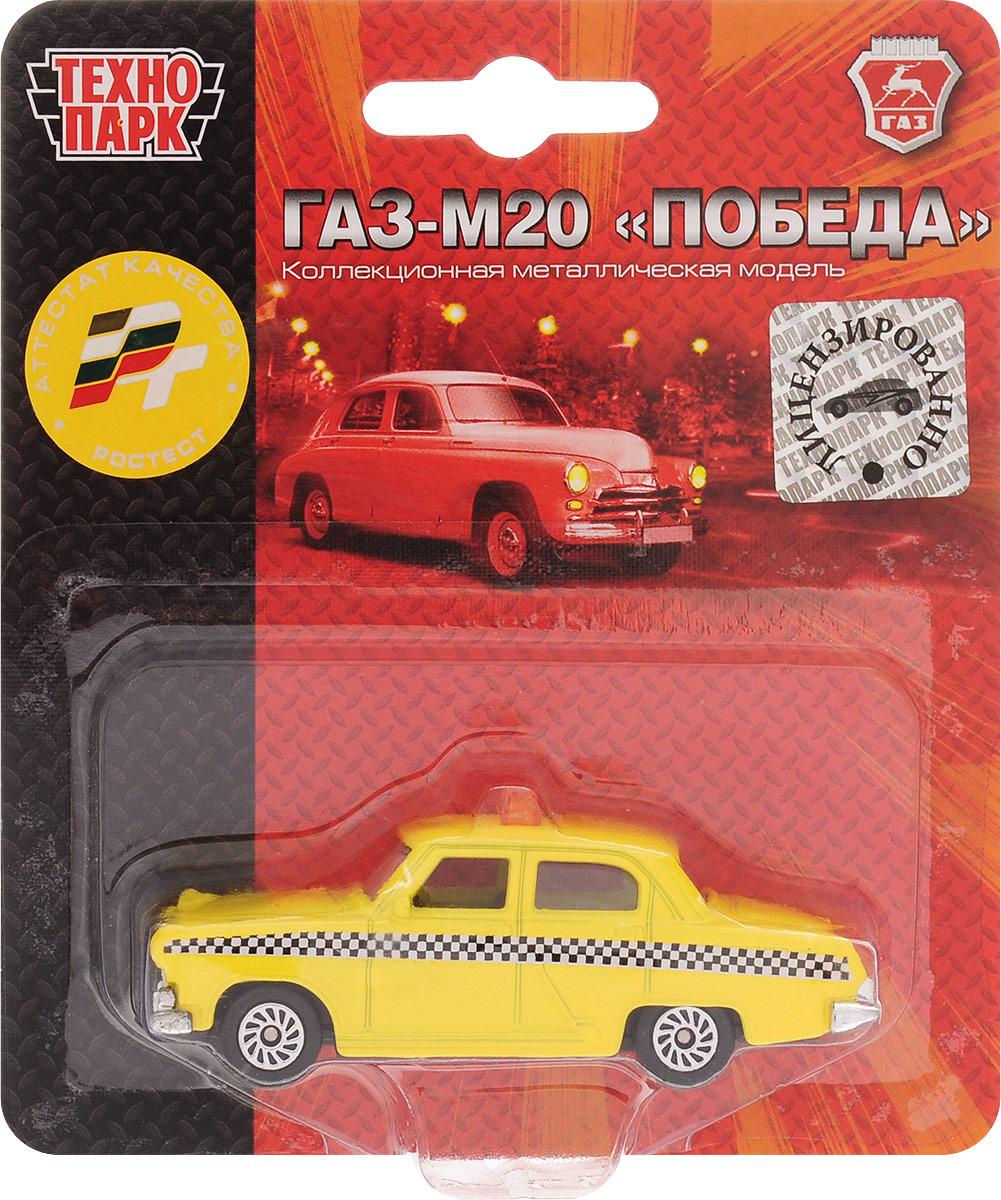 ТехноПарк Автомобиль ГАЗ-М20 Победа Такси