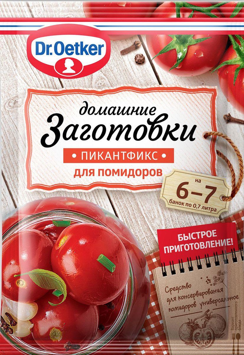 Dr.Oetker Пикантфикс для помидоров, 100 г1-84-008009Приправа вкусовая сухая для консервирования «Домашние заготовки»: «Пикантфикс для помидоров». 100 г