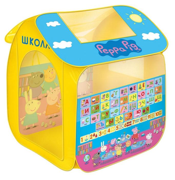 Peppa Pig Палатка для игр Свинка Пеппа