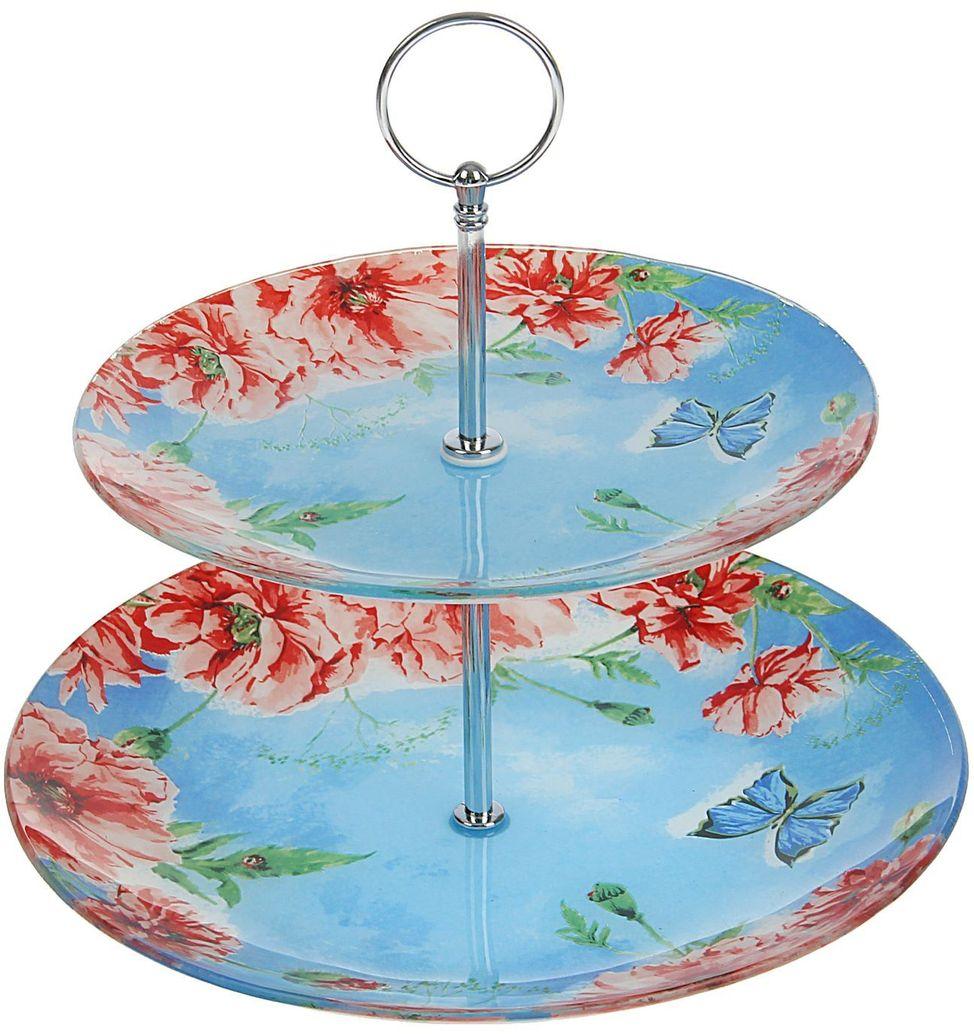 Фруктовница Доляна Акварель, 2-ярусная, 25 х 20 х 15 см1571487Столовая посуда с природными мотивами в оформлении разнообразит интерьер кухни и сделает застолье самобытным и запоминающимся. Достоинства: качественное стекло не впитывает запахов; гладкая поверхность обеспечивает лёгкость мытья; яркий дизайн порадует ценителей стиля фолк. Рекомендуется избегать использования абразивных моющих средств. Делайте любимый дом уютнее!