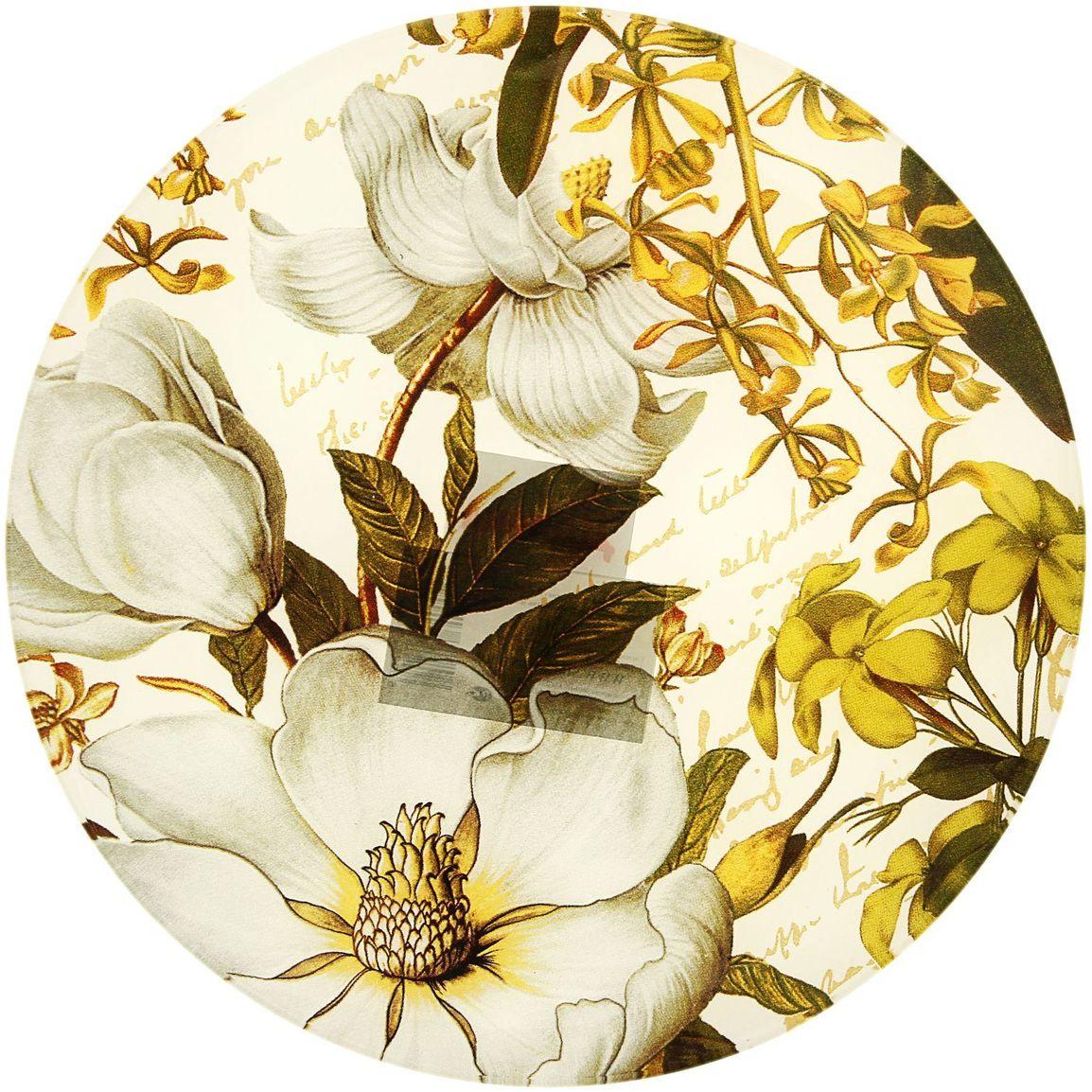 Тарелка десертная Доляна Ветвь жасмина, диаметр 20 см230464Столовая посуда с природными мотивами в оформлении разнообразит интерьер кухни и сделает застолье самобытным и запоминающимся. Достоинства: качественное стекло не впитывает запахов; гладкая поверхность обеспечивает лёгкость мытья; яркий дизайн порадует ценителей стиля фолк. Рекомендуется избегать использования абразивных моющих средств. Делайте любимый дом уютнее!