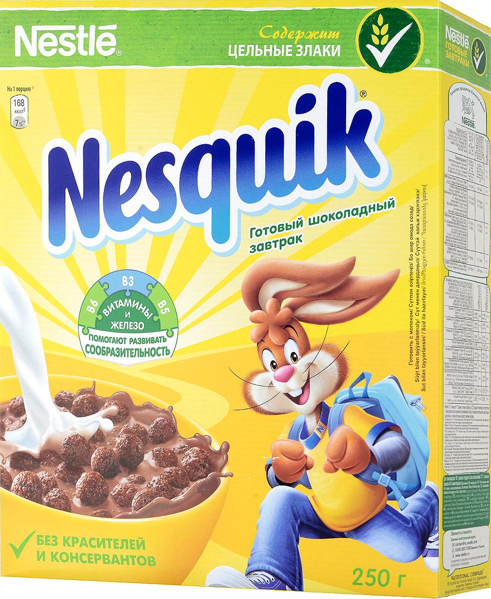 Nestle Nesquik Шоколадные шарики готовый завтрак, 250 г12131410Готовый завтрак Nestle Nesquik Шоколадные шарики - такой вкусный и невероятно шоколадный завтрак! Тарелка полезного для здоровья готового завтрака Nesquik в сочетании с молоком - это прекрасное начало дня. В состав готового завтрака Nesquik входят цельные злаки (природный источник клетчатки), а также он обогащен 7 витаминами, железом и кальцием, которые помогают расти здоровым и умным. Какао - секрет волшебного шоколадного вкуса Nesquik, который так нравится детям. Дети любят готовый завтрак Nesquik за чудесный шоколадный вкус, а мамы - за его пользу. Рекомендуется употреблять с молоком, кефиром, йогуртом или соком. Уважаемые клиенты! Обращаем ваше внимание на то, что упаковка может иметь несколько видов дизайна. Поставка осуществляется в зависимости от наличия на складе.