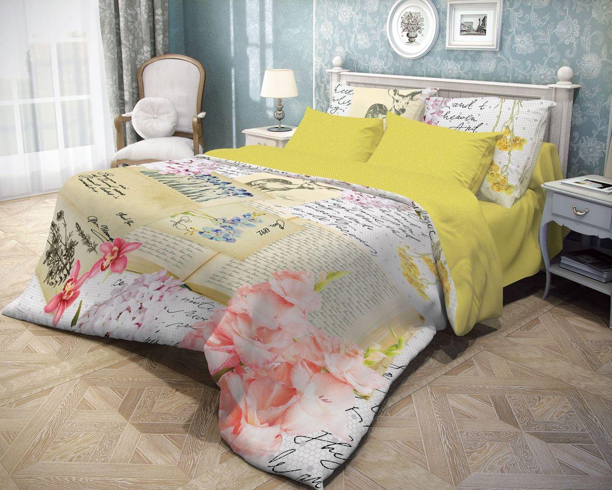 Комплект белья Волшебная ночь Debby, 1,5-спальный, наволочки 70х70704255