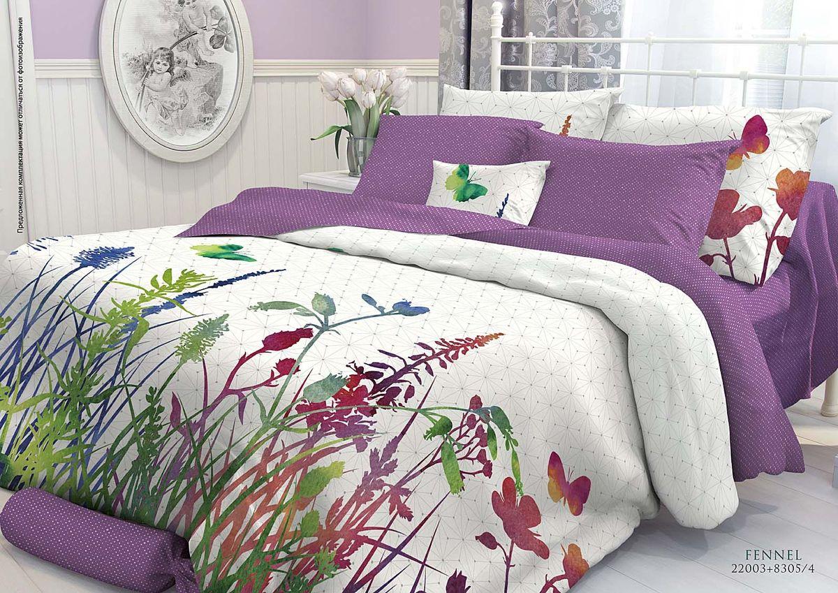 Комплект белья Verossa Fennel, 1,5-спальный, наволочки 70х70706986