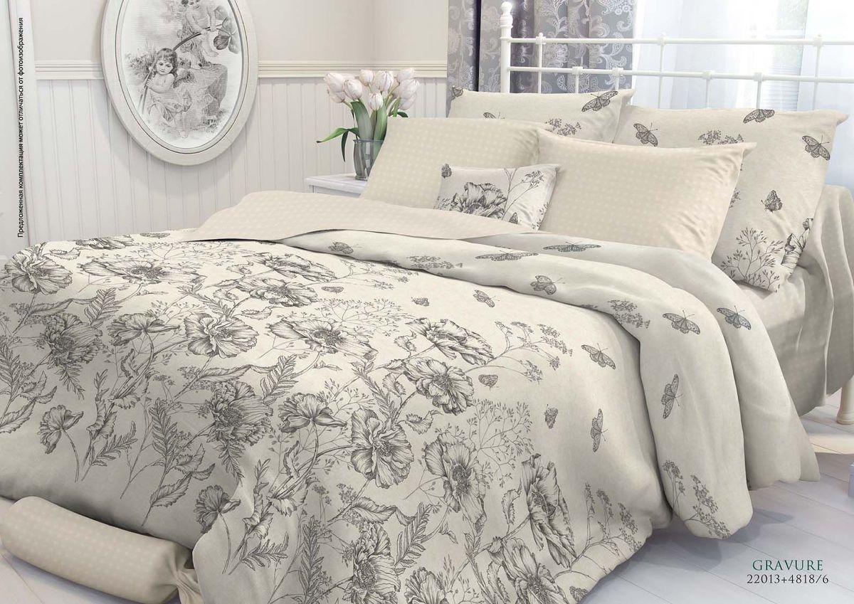 Комплект белья Verossa Gravure, 2-спальный, наволочки 70х70707007