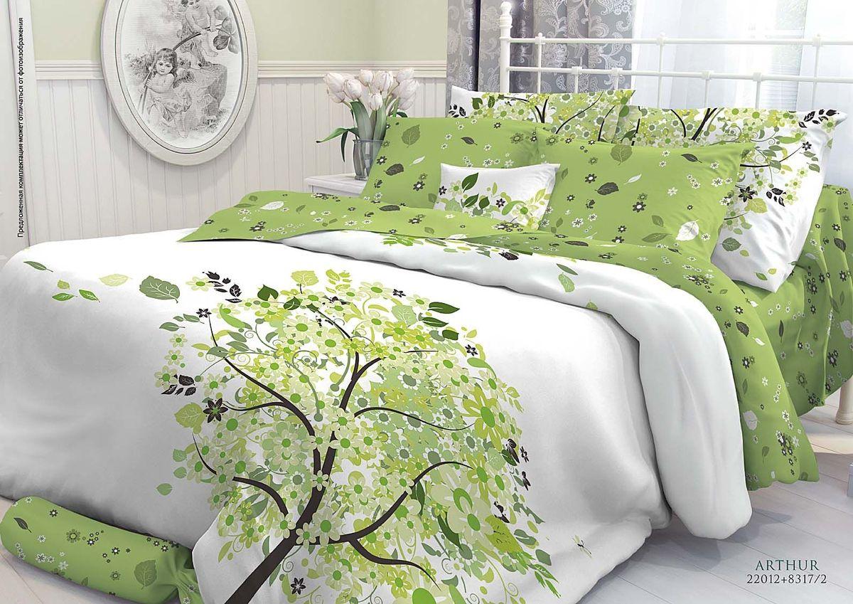 Комплект белья Verossa Arthur, 2-спальный, наволочки 50х70707009
