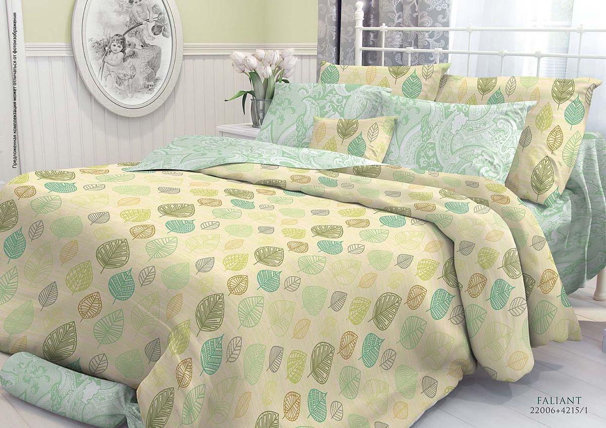 Комплект белья Verossa Faliant, 2-спальный, наволочки 50х70707011
