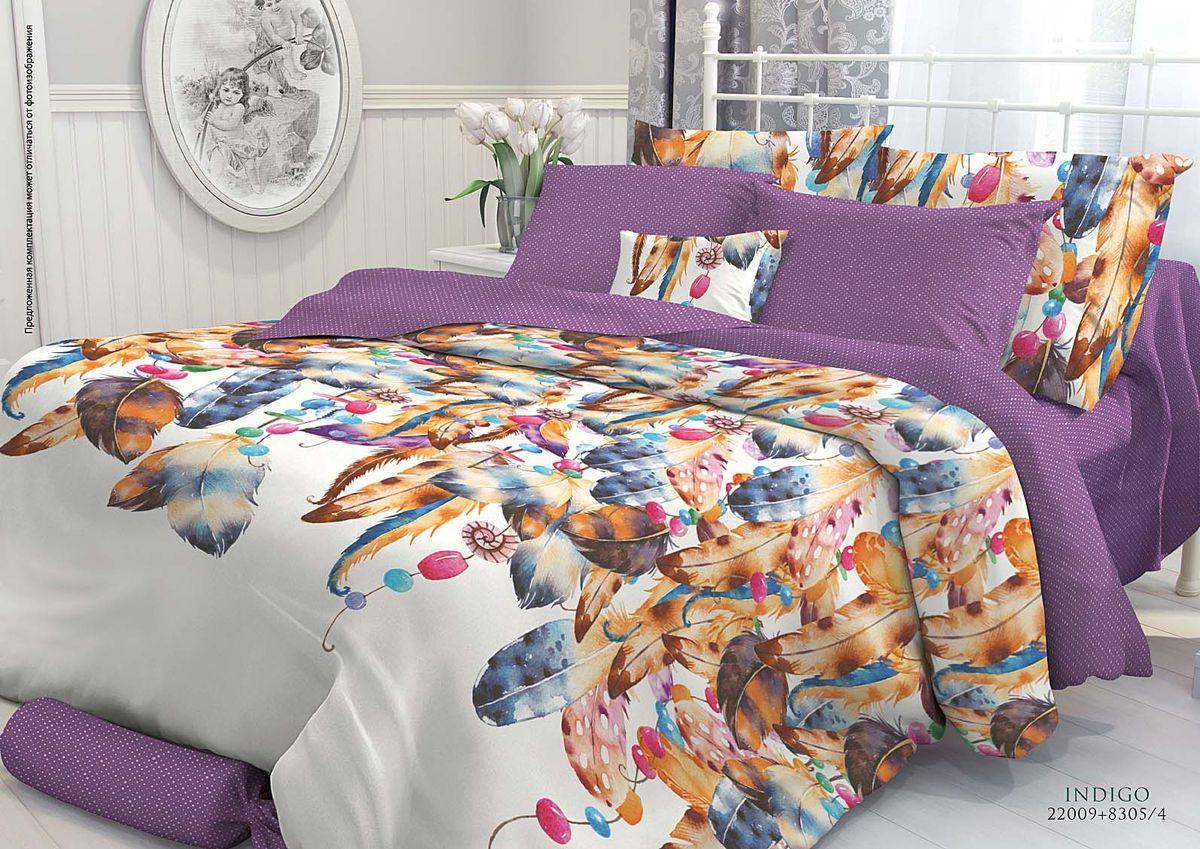 Комплект белья Verossa Indigo, 2-спальный, наволочки 50х70707012