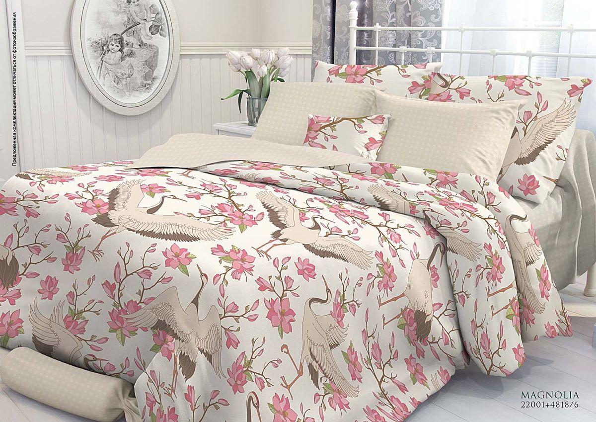 Комплект белья Verossa Magnolia, семейный, наволочки 70х70, 50х70707035