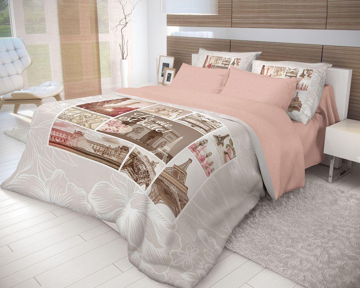 Комплект белья Волшебная ночь Lafler, 2-спальный, наволочки 70х70. 710567710567