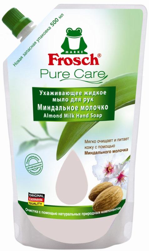 Жидкое мыло для рук Frosch Миндальное молочко, сменная упаковка, 500 мл712926Ухаживающее жидкое мыло для рук pH -нейтральное, мягко очищает и питает кожу. Создано на основе натуральных природных компонентов, не содержит таких вредных веществ, как EDTA и NTA. Упаковка специально разработана с учетом пожеланий покупателей – без раздражающих этикеток. Протестировано дерматологами.