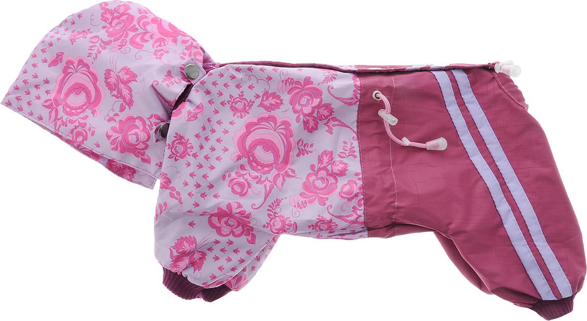 Комбинезон для собак Kuzer-Moda Куртка-брюки, для девочки, двуслойный, цвет: малиновый, сиреневый. Размер 25KZF00861Комбинезон Kuzer-Moda Куртка-брюки предназначен для собак мелких пород. Изделие отлично подойдет для прогулок в прохладную погоду. Комбинезон изготовлен из прочной ткани, которая сохранит тепло и обеспечит отличный воздухообмен. Комбинезон застегивается на кнопки, благодаря чему его легко надевать и снимать. Ворот и низ брючин оснащены резинками, которые мягко обхватывают шею и лапки, не позволяя просачиваться холодному воздуху. На пояснице имеются затягивающиеся шнурки, которые также помогают сохранить тепло. Изделие оснащено капюшоном. Благодаря такому комбинезону, простуда не грозит вашему питомцу, и он не даст любимцу продрогнуть на прогулке. Длина спины: 31 см. Обхват груди: 30-37 см. Обхват шеи: 22-26 см.