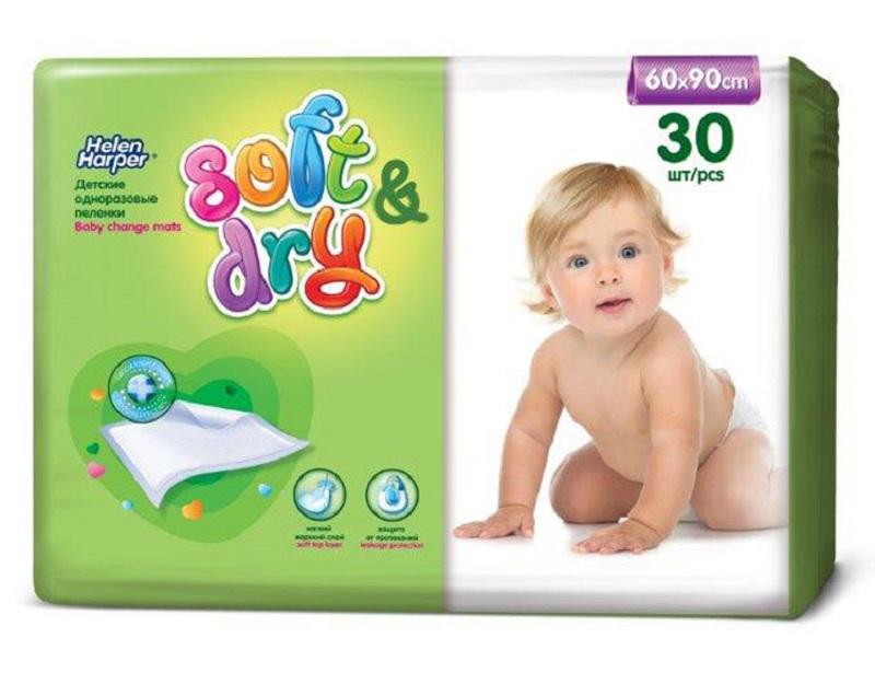 Helen Harper Пеленки впитывающие детские Soft & Dry 60 х 90 см 30 шт 762901550