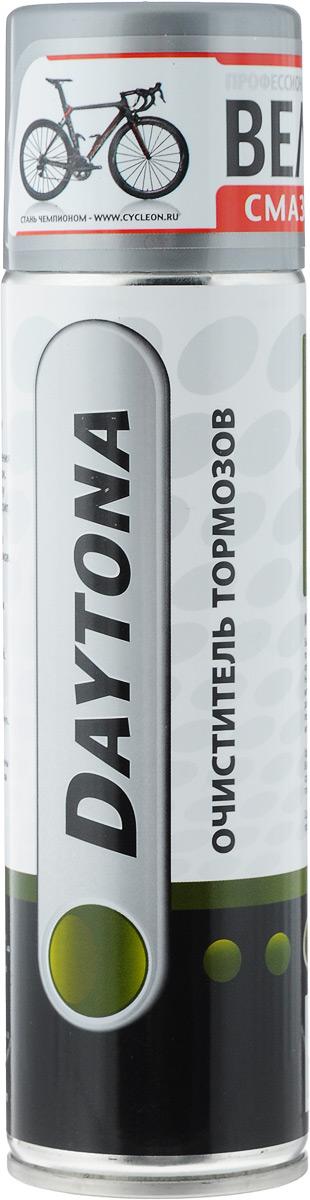 Очиститель тормозных дисков Daytona, аэрозоль, 250 мл2010125Очиститель тормозных дисков Daytona эффективно удаляет остатки масел, смазок, тормозных жидкостей и другие загрязнения с тормозных дисков и колодок. Позволяет проводить очистку без демонтажа. Устраняет скрип, повышает эффективность торможения, снижает нагрев деталей тормозных механизмов. Не содержит силикона, не оставляет осадка. Незаменим для высококачественной очистки и обезжиривания металлических поверхностей. Товар сертифицирован.