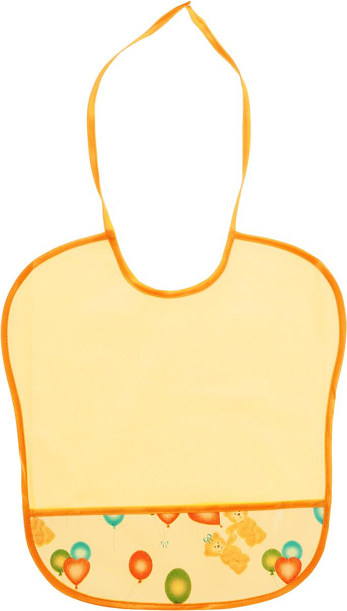 Колорит Нагрудник с карманом цвет желтый оранжевый 33 см х 33 см