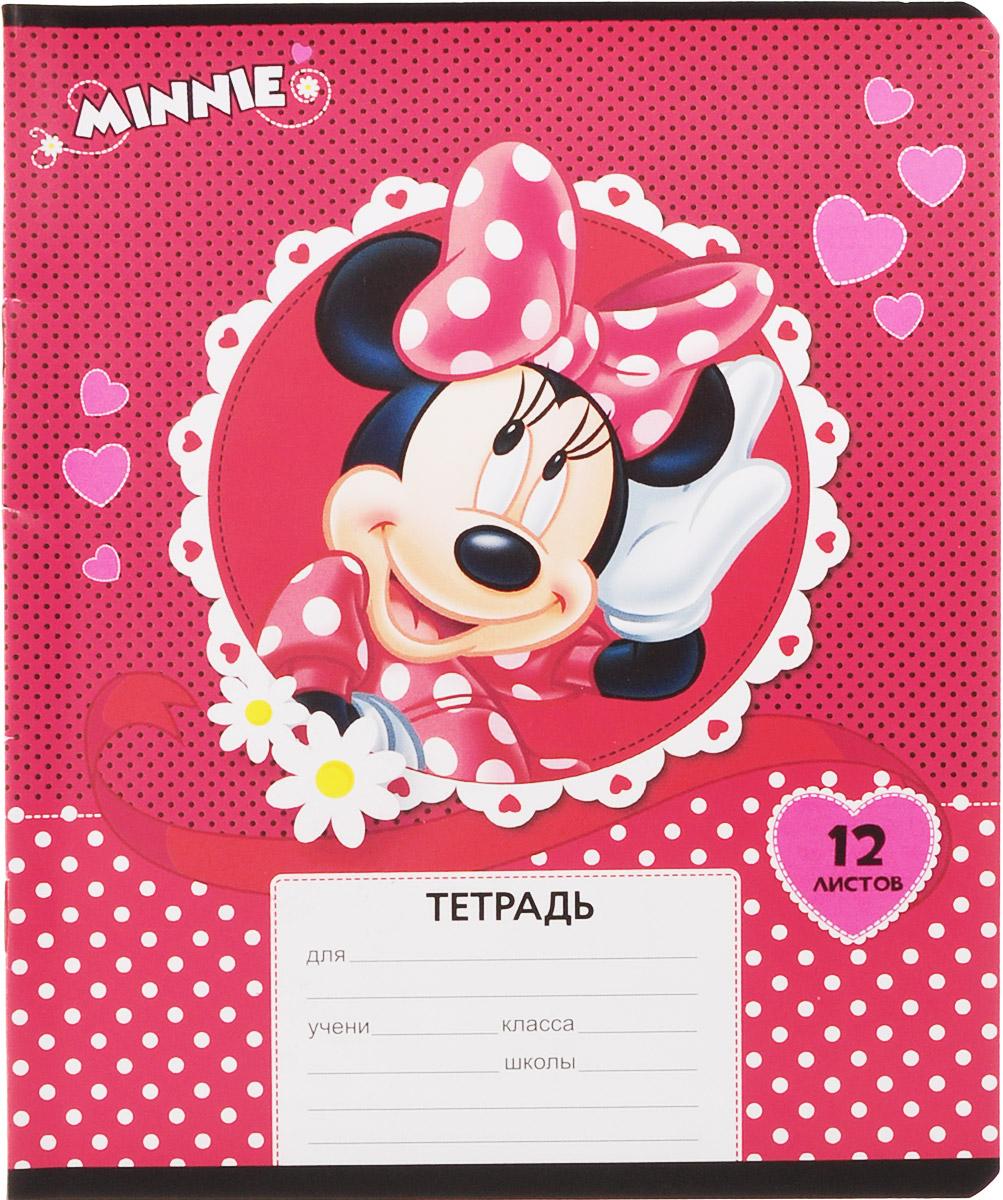Disney Тетрадь Минни 12 листов в линейку вид 5