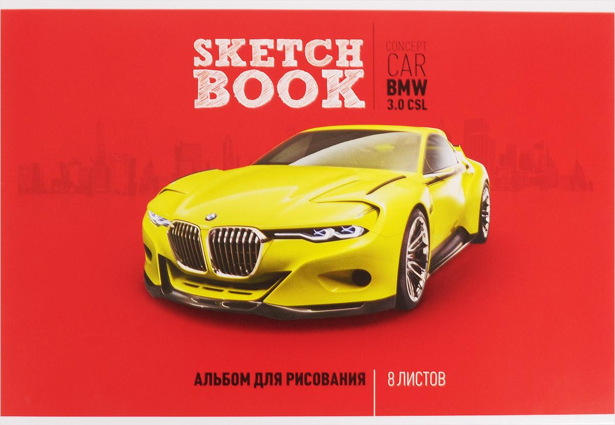 ArtSpace Альбом для рисования BMW3.0 CSL 8 листов А08_9025_BMW3.0 CSL