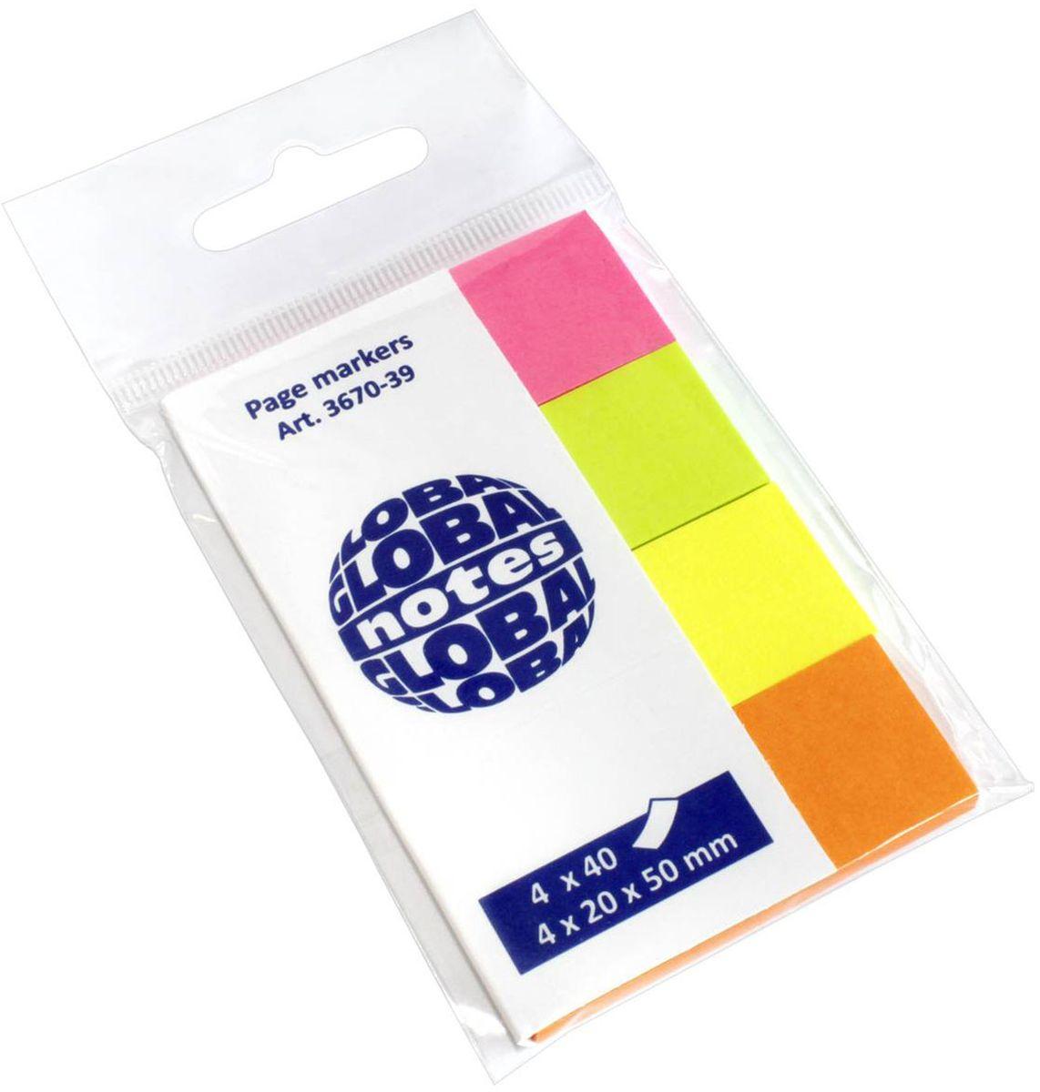Global Notes Блок-закладка с липким слоем 160 листов 367039367039Закладки бумажные с клеевым слоем предназначены для наиболее эффективного выделения важной информации без повреждения книги или документа. Идеально подходят для быстрой и эффективной работы. 160 листов, 4 ярких цвета. Размер 20х50 мм Толщина бумаги 50 мкр.